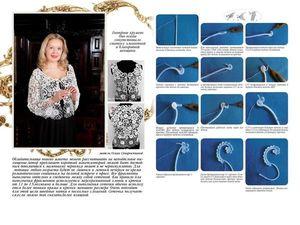 Очередная публикация моих работ в Журнале Мод. Ярмарка Мастеров - ручная работа, handmade.