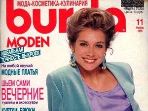 Burda Moden № 11/1990. Технические рисунки. Ярмарка Мастеров - ручная работа, handmade.