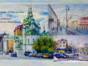 Пример монтажа из картин. Городской пейзаж. Тюмень. Ярмарка Мастеров - ручная работа, handmade.
