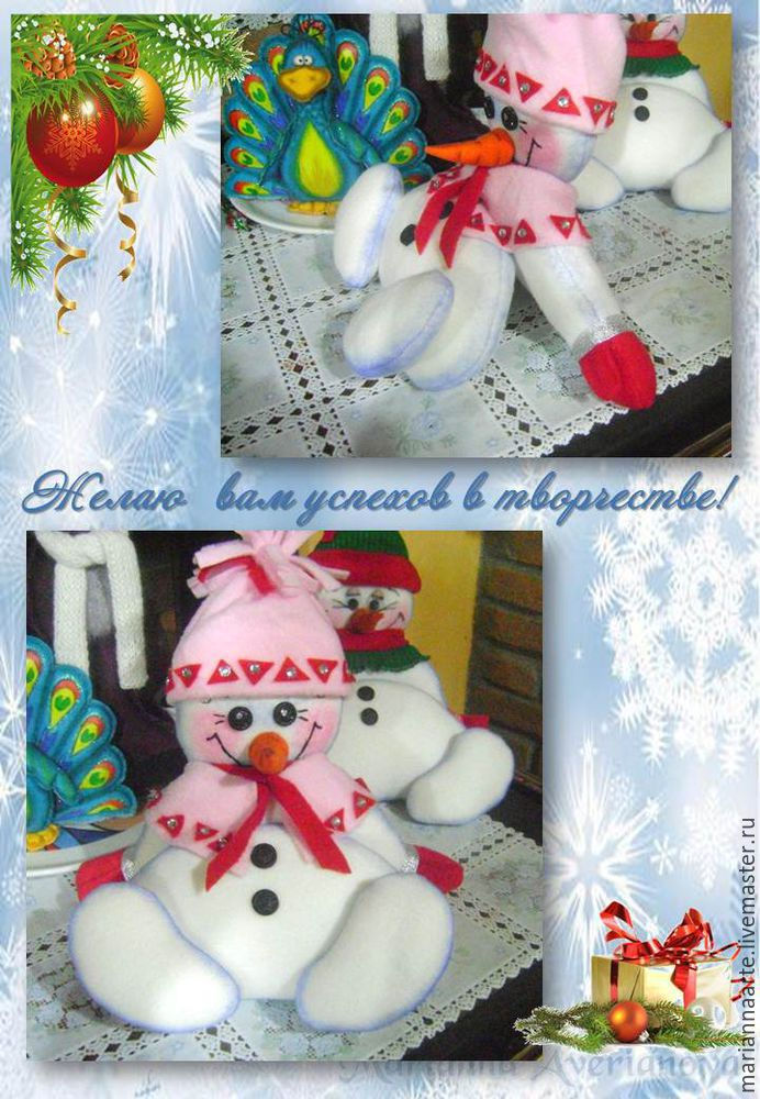 Мастер-класс по созданию забавной новогодней игрушки «Снеговичок-тюфячок», фото № 32