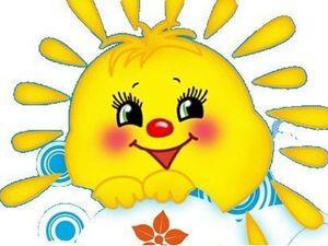 Берегите своё Солнце (друзьям)!!! | Ярмарка Мастеров - ручная работа, handmade