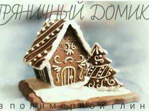 Мастер-класс: Пряничный домик из полимерной глины FIMO/polymer clay tutorial.. Ярмарка Мастеров - ручная работа, handmade.