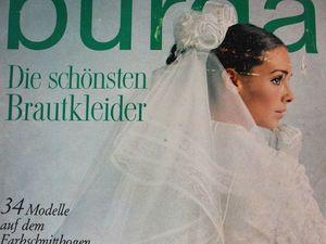 Бурда — спец. выпуск — свадебные платья. Ярмарка Мастеров - ручная работа, handmade.