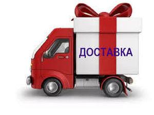 Бесплатная Доставка от 3 тыс. руб. !. Ярмарка Мастеров - ручная работа, handmade.