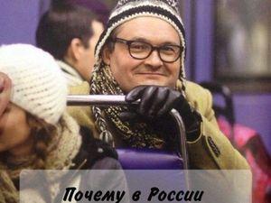 Почему в России Не Ценят Ручной Труд?. Ярмарка Мастеров - ручная работа, handmade.