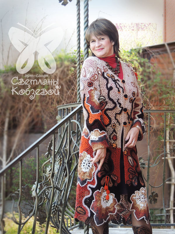 кардиган вязаный, вязаная одежда, краски осени
