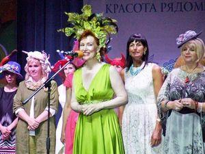 Русский Карнавал.. Ярмарка Мастеров - ручная работа, handmade.