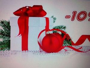 Праздничные скидки 10% до 14 января.   Ярмарка Мастеров - ручная работа, handmade