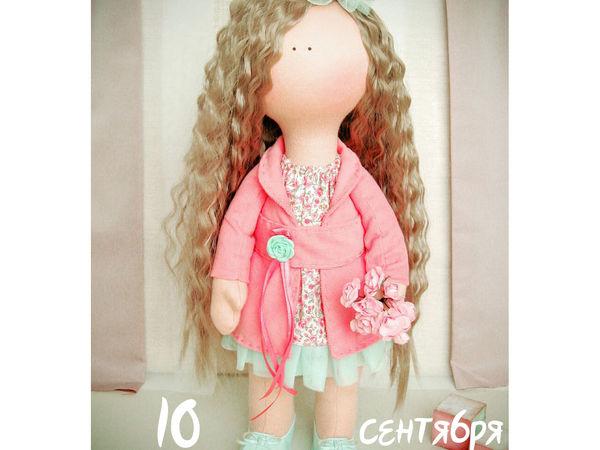 Мастер-класс по созданию интерьерной куклы высотой 40 см + подарок! | Ярмарка Мастеров - ручная работа, handmade