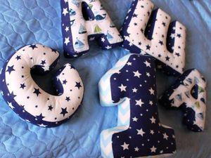 Похвастушки: Буквы-подушки от магазина Александры Бережной