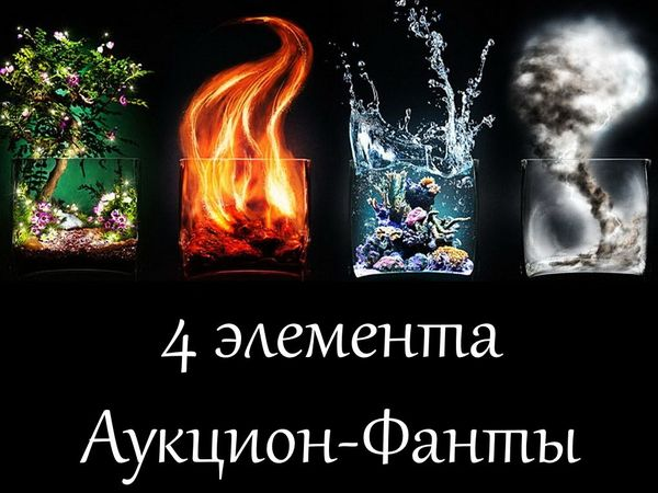 Набор мастеров. | Ярмарка Мастеров - ручная работа, handmade