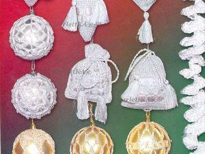 Новогодние украшения на елку и праздничная кайма - вязание крючком. Ярмарка Мастеров - ручная работа, handmade.