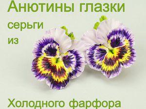 ���������: ����� ������ �������� ������ �� ��������� ������� | ������� �������� - ������ ������, handmade