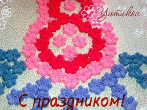 С праздником нас, девчонки!!! | Ярмарка Мастеров - ручная работа, handmade