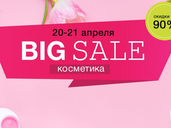 Big Sale 20-21 апреля! | Ярмарка Мастеров - ручная работа, handmade
