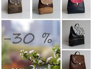 распродажа готовых рюкзаков со скидкой 30%. Ярмарка Мастеров - ручная работа, handmade.