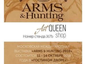 Мы на Выставке Arms &amp&#x3B; Hunting. Ярмарка Мастеров - ручная работа, handmade.