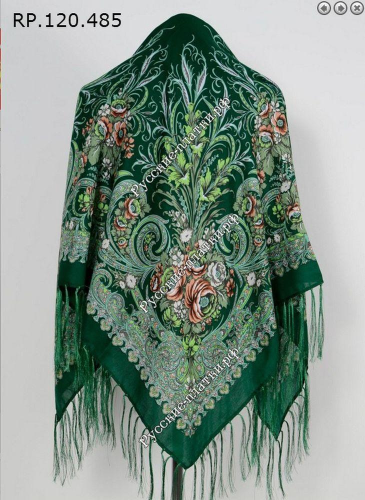 одежда из платков