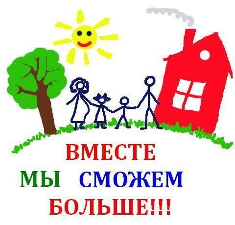 ВЕРОНИКА И АНЯ ОЧЕНЬ НАДЕЮТСЯ НА ВАШУ. - SKY-BUX.net