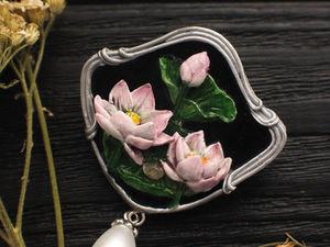 Акция. Скидка 20% на брошь Lotus. Ярмарка Мастеров - ручная работа, handmade.