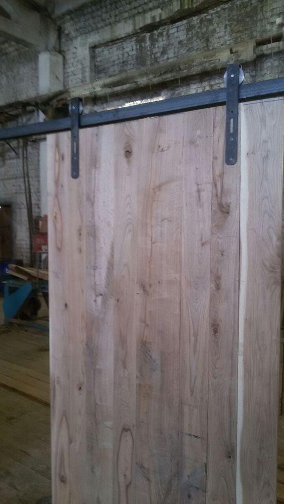 производство лофт, купить амбарные двери, стильные амбарные двери