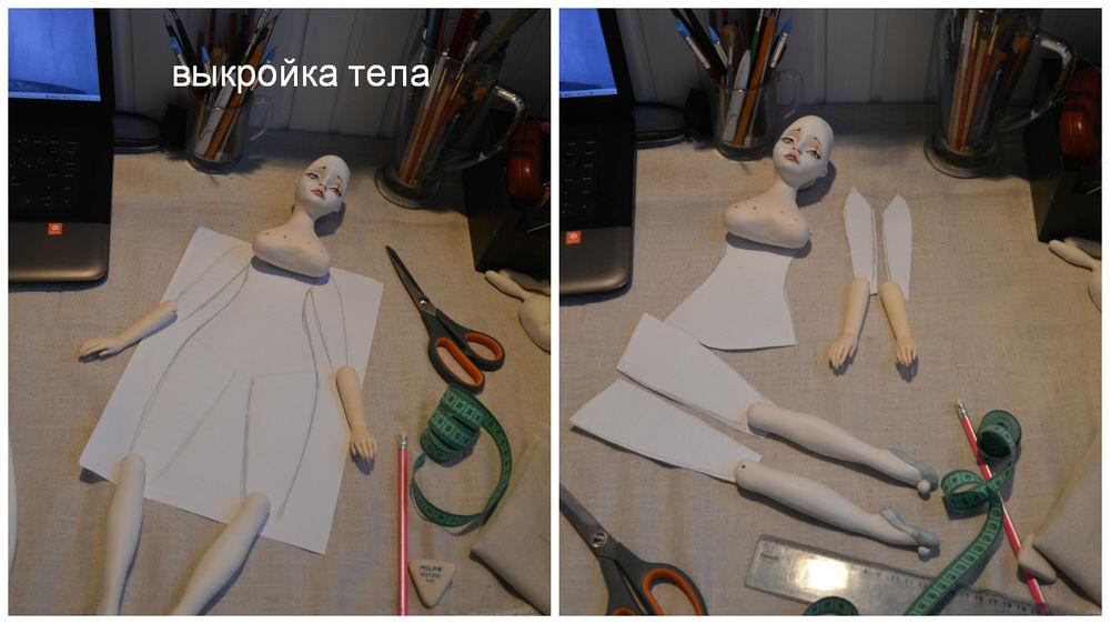 Как сделать будуарную куклу фото 877