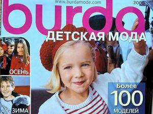 """Парад моделей Burda SPECIAL """"Детская мода"""", 2009 год. Ярмарка Мастеров - ручная работа, handmade."""