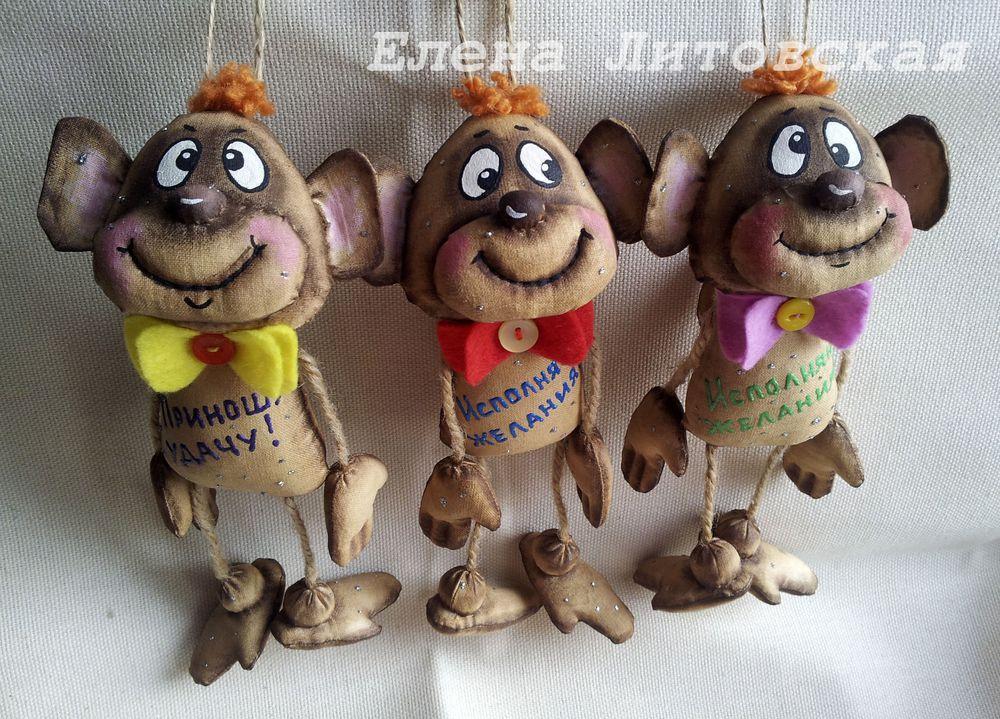 год обезьяны, распродажа