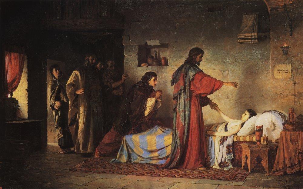 молитва, совместная молитва, помощь, помощь ребёнку