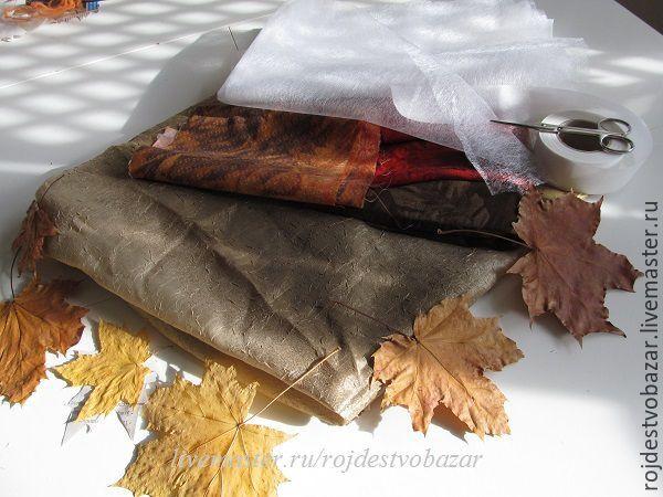 шторы листья