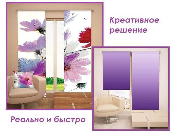 Подробно про рулонные и японские шторы, всем, кому интересно! | Ярмарка Мастеров - ручная работа, handmade