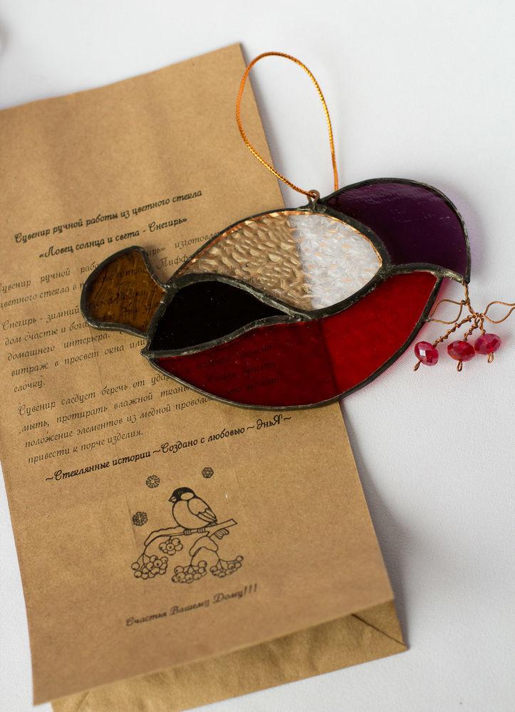 упаковка подарков, сувениры из стекла
