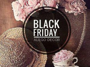 Я участвую в Black Friday!!!. Ярмарка Мастеров - ручная работа, handmade.