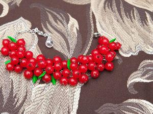 Видео мастер-класс: делаем браслет с ягодами красной смородины из полимерной глины. Ярмарка Мастеров - ручная работа, handmade.
