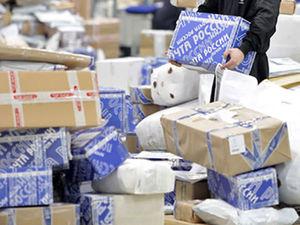 Увеличение сроков почтовой доставки | Ярмарка Мастеров - ручная работа, handmade