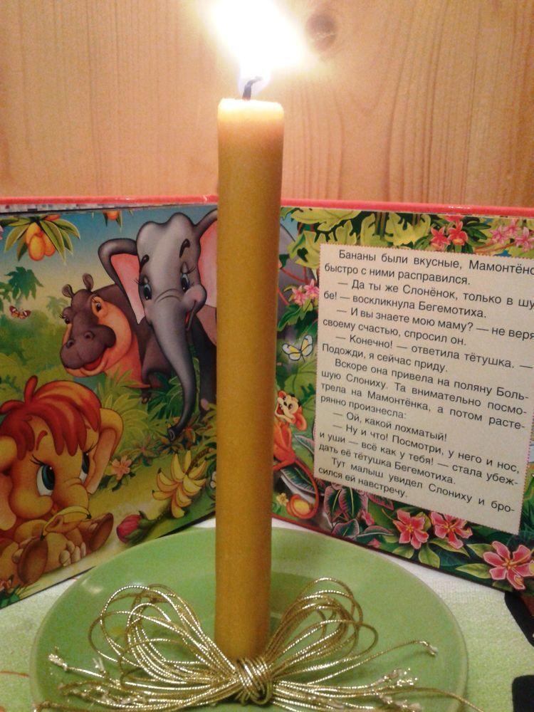 50% скидка, свеча