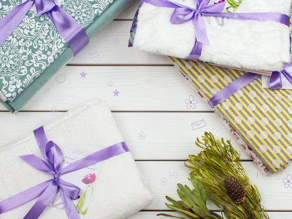 Заветные посылочки | Ярмарка Мастеров - ручная работа, handmade