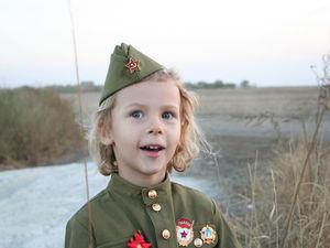 Скидка 33%  на Военный костюм детский. Ярмарка Мастеров - ручная работа, handmade.