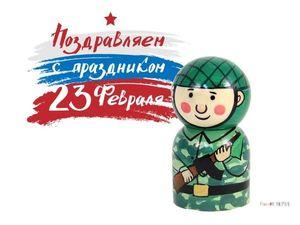 С Днем защитника Отечества!!. Ярмарка Мастеров - ручная работа, handmade.