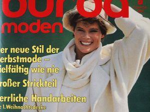 Burda moden 9/1984 Бурда Моден. Ярмарка Мастеров - ручная работа, handmade.