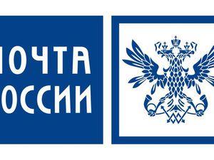 Бесплатная доставка по России почтой России | Ярмарка Мастеров - ручная работа, handmade