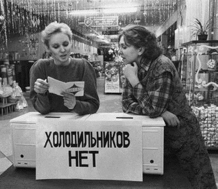 новость магазина, новости магазина, вещи из ссср, купить ткань, гобеленовая картина, книги для детей, советская мода, советская эпоха, материалы для мишек