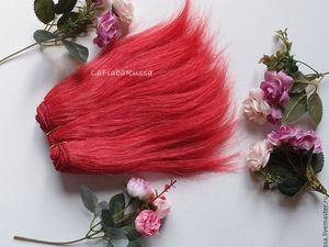 Розыгрыш Подарка от магазина LaFiabaRussa - волосы для куклы   Ярмарка Мастеров - ручная работа, handmade