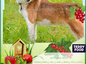 Календарь с собаками Teddy Food. Август. Ярмарка Мастеров - ручная работа, handmade.