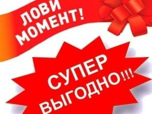 "Уже завтра Аукцион ""Горячая пора!"". Ярмарка Мастеров - ручная работа, handmade."