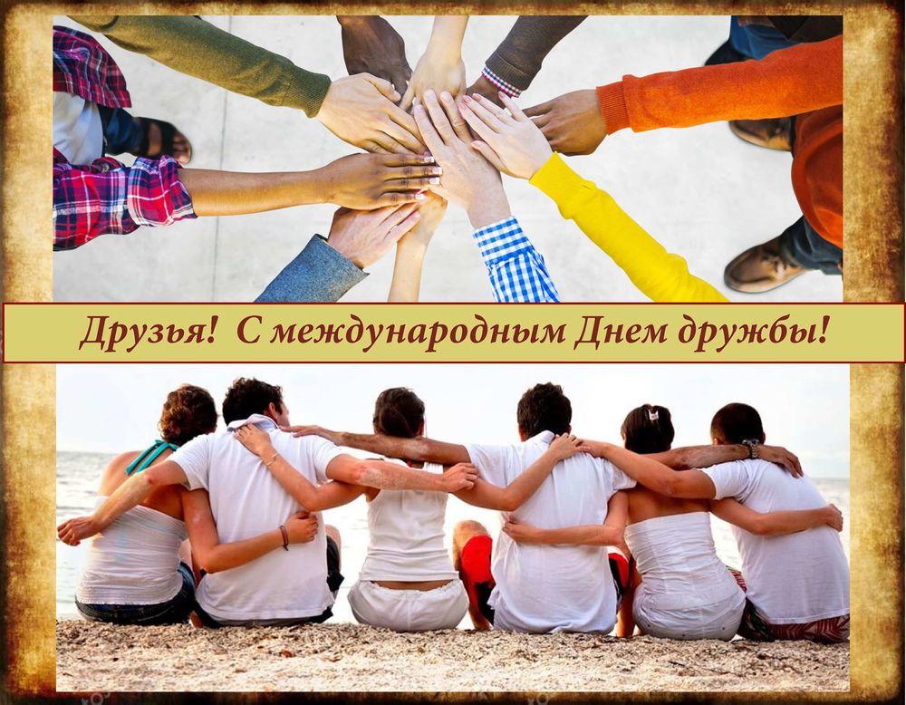 мир, радость, друзья, радуга, творцы прекрасного
