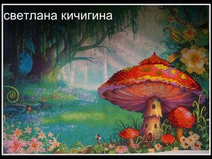 Скидки   Ярмарка Мастеров - ручная работа, handmade
