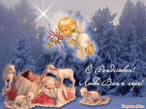 С Рождеством Христовам!!!. Ярмарка Мастеров - ручная работа, handmade.