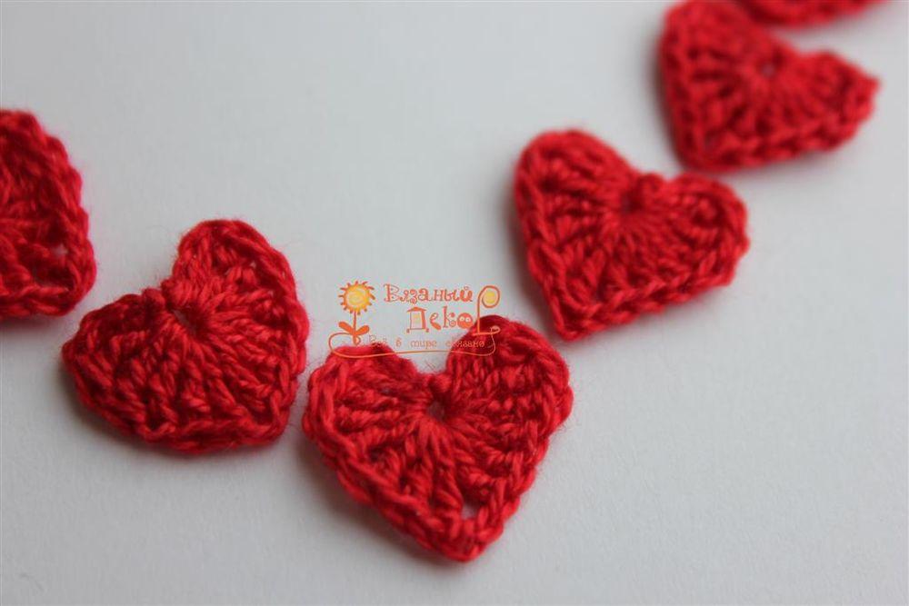 любовь, 14 февраля, день влюбленных, love, love story, аппликации, вязание крючком, декор крючком, вязаный декор
