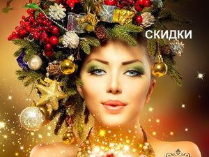 Новогодние скидки на броши от Olga Gardenia. Ярмарка Мастеров - ручная работа, handmade.